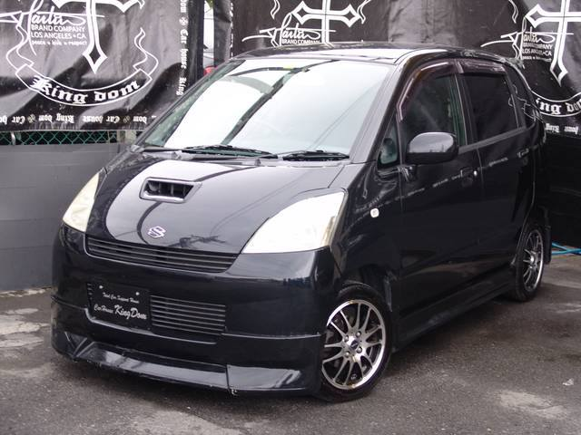 Modifikasi body kit karimun estilo